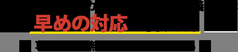 ctaHome-shisan__copy