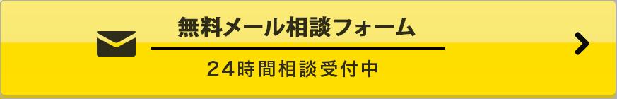 ctaHome__mail