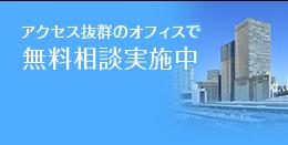 sideOffice__title